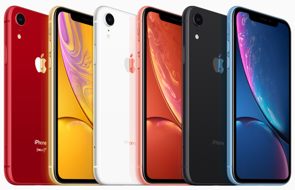 New information recommends : In 2019, iPhone XR was the world's top of the line cell phone